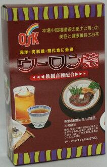 乌龙茶茶叶茶袋 32