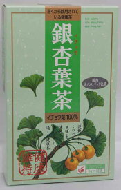 銀杏葉(イチョウ)ティーパック5g×32袋