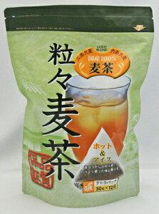 まる粒麦茶 OSK 国産 粒々麦茶 30g×12袋入 粒 丸粒 三角テトラティーパック 小谷穀粉 二条 六条