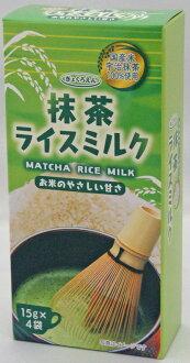 抹茶米饭牛奶gyokuroen
