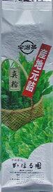 宇治茶 芽茶(芽茶)500g詰