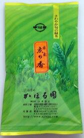 宇治茶 煎茶 京の香 100g 日本茶 京都 国産
