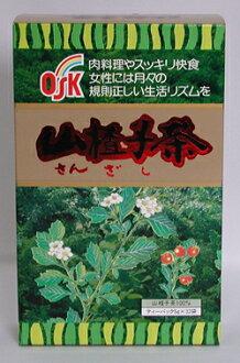 さんざし tea tea pack (Chinese hawthorn)