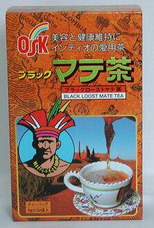 黑色哑光茶叶茶袋