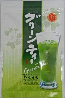 关于绿茶 200 克粉状绿茶