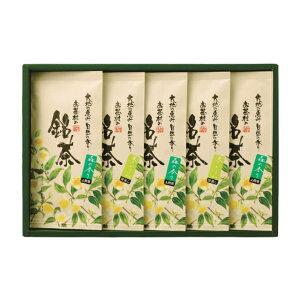 平袋5本入セット上煎茶「森の香り」(100g)3本+深蒸し茶「春かすみ」(100g)2本ギフト お中元 お歳暮 お茶