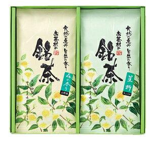 平袋2本入セット上煎茶「森の香り」(100g)+上級白折「星折」(100g)ギフト お中元 お歳暮 お茶