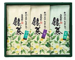 平袋3本入セット上煎茶「森の香り」(100g)+上級白折「星折」(100g)+上級煎茶「峰」(100g)ギフト お中元 お歳暮 お茶