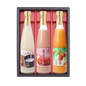 甘酒3種セット(500ml×3本、オレンジ甘酒、米こうじ甘酒(粒)、紅こうじ甘酒)甘酒 あま酒 発酵食品 すっきり 美容