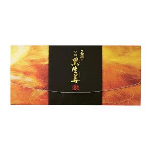 お茶村の発酵黒生姜(1.5g×30袋)国内産 生姜 粉末 発酵 冷え対策 ダイエット