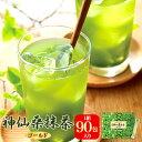 神仙桑抹茶ゴールド90 (3g×90包)お茶 日本茶 緑茶 シモン 食物繊維 粉末緑茶 抹茶味 青汁 あおじる 桑茶 桑…