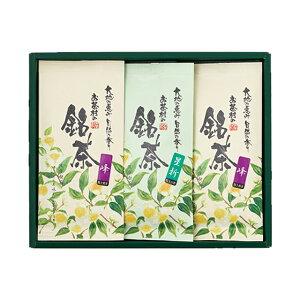 平袋3本入セット特上煎茶「峰」(100g)×2、特上白折「星折」(100g)×1煎茶 白折 お茶 日本茶 緑茶 茶葉 九州産 国産 ギフト 贈り物 お中元 お歳暮 詰め合わせ