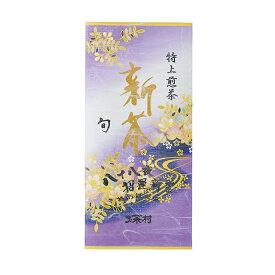 【新茶2021】八十八夜招運新茶【旬】(100g)お茶 日本茶 緑茶 茶葉 九州産 国産