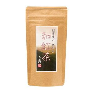 朝霧薫る奥八女和紅茶 ティーパック(1.5g×20パック)紅茶 和紅茶 茶葉 八女茶 国産 農薬不使用 有機栽培