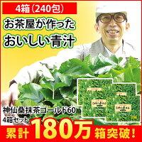 神仙桑抹茶ゴールド60_4箱セット