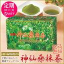 【送料無料】【定期コース】神仙桑抹茶【定期購入】桑茶 くわちゃ