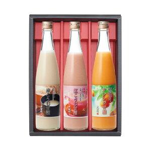 甘酒3種セット(500ml×3本、オレンジ甘酒、米麹甘酒、紅麹甘酒)甘酒 あま酒 発酵食品 すっきり 美容
