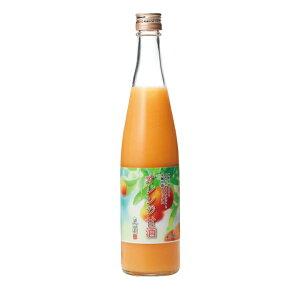 オレンジ甘酒(500ml)甘酒 あま酒 発酵食品 すっきり 美容