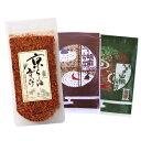 【ごはんのおとも食べ比べセット】 京都 お土産 贈り物 ギフト プレゼント 七味とうがらしのお店おちゃのこさいさい