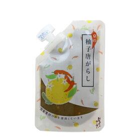 【柚子唐がらし】京都風の柚子胡椒です。柚子の爽やかな香りと、ピリリと辛い柚子唐がらしは、お鍋、湯豆腐、冷奴、焼き鳥などによく合います。 京都 ご当地 お土産 贈り物 プレゼント スパイス ちょい足し 調味料 食品 七味とうがらしのお店おちゃのこさいさい