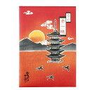 京都【赤一味・袋(一味唐辛子)】(詰め替え用)国産・本鷹唐辛子を使用。唐辛子の旨みある上品な辛さは、お料理のア…