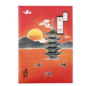 京都【赤一味・袋(一味唐辛子)】(詰め替え用)国産・本鷹唐辛子を使用。唐辛子の旨みある上品な辛さは、お料理のアクセントとして使いやすい一味唐辛子です。 京都 ご当地 お土産 贈り物 母の日 スパイス ちょい足し 調味料 食品 七味とうがらしのお店おちゃのこさいさい