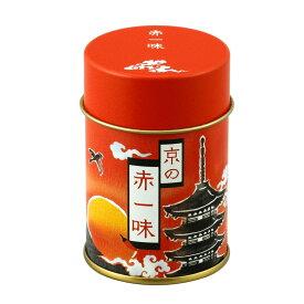 京都【赤一味・缶(一味唐辛子)】国産・本鷹唐辛子を使用。唐辛子の旨みある上品な辛さは、お料理のアクセントとして使いやすい一味唐辛子です。 京都 ご当地 お土産 贈り物 プレゼント スパイス 調味料 食品 七味とうがらしのお店おちゃのこさいさい