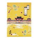 京都【黄一味・袋(一味唐辛子)】(詰め替え用)国産・黄金唐辛子を使用。激辛好きにおすすめの刺激的な辛さの一味唐…