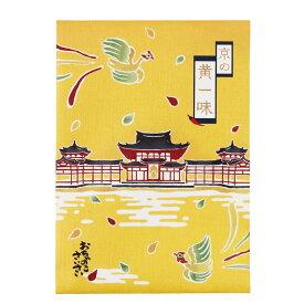 京都【黄一味・袋(一味唐辛子)】(詰め替え用)国産・黄金唐辛子を使用。激辛好きにおすすめの刺激的な辛さの一味唐辛子です。 京都 激辛 スパイス ご当地 お土産 贈り物 プレゼント 調味料 食品 激辛ブーム 七味とうがらしのお店おちゃのこさいさい