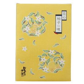 京都【柚子一味・袋(詰め替え用)】香り高い実生柚子(みしょうゆず)と、国産唐辛子をブレンドした柚子風味の一味唐辛子です。おうどん、お鍋に。 京都 お土産 贈り物 母の日 プレゼント スパイス 調味料 ユズ 食品 七味とうがらしのお店おちゃのこさいさい