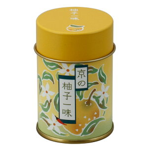 京都【柚子一味・缶】香り高い実生柚子(みしょうゆず)と、国産唐辛子をブレンドした柚子風味の一味唐辛子です。おうどん、お鍋に。 京都 お土産 贈り物 敬老の日 プレゼント スパイス