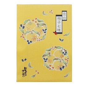 京都【柚子七味・袋(七味唐辛子)】(詰め替え用)香り高い実生柚子(みしょうゆず)と、国産唐辛子をブレンドした柚子風味の七味唐辛子です。おうどん、お鍋に。 京都 お土産 贈り物 母の日 スパイス 調味料 ユズ 食品 七味とうがらしのお店おちゃのこさいさい