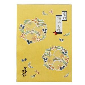 京都【柚子七味・袋(七味唐辛子)】(詰め替え用)香り高い実生柚子(みしょうゆず)と、国産唐辛子をブレンドした柚子風味の七味唐辛子です。おうどん、お鍋に。 京都 お土産 贈り物