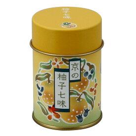 京都【柚子七味・缶】香り高い実生柚子(みしょうゆず)と、国産唐辛子をブレンドした柚子風味の七味唐辛子です。おうどん、お鍋に。 京都 お土産 贈り物 プレゼント スパイス 調味料 ユズ 食品 七味とうがらしのお店おちゃのこさいさい
