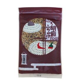 【胡麻ふりかけ 黒七味風味・袋】黒七味風味の胡麻ふりかけ!山椒の風味豊かな京七味、黒七味を使ったピリ辛ふりかけ。お弁当、おにぎりにも! 京都 ご当地 お土産 贈り物 敬老の日 プレゼント ごま ふりかけ ゴマ 食品 七味とうがらしのお店おちゃのこさいさい
