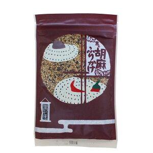 【胡麻ふりかけ 黒七味風味・袋】黒七味風味の胡麻ふりかけ!山椒の風味豊かな京七味、黒七味を使ったピリ辛ふりかけ。お弁当、おにぎりにも! 京都 ご当地 お土産 贈り物 敬老の日 プレ