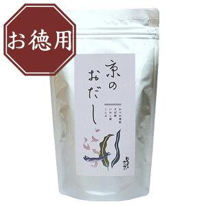 【京のおだし・お徳用】 国産かつお節、昆布を使用。化学調味料無添加の、本格おだしです。おうどん、煮物、お鍋、お味噌汁に。 京都 ご当地 お土産 贈り物 だし 出汁 だしパック ティ