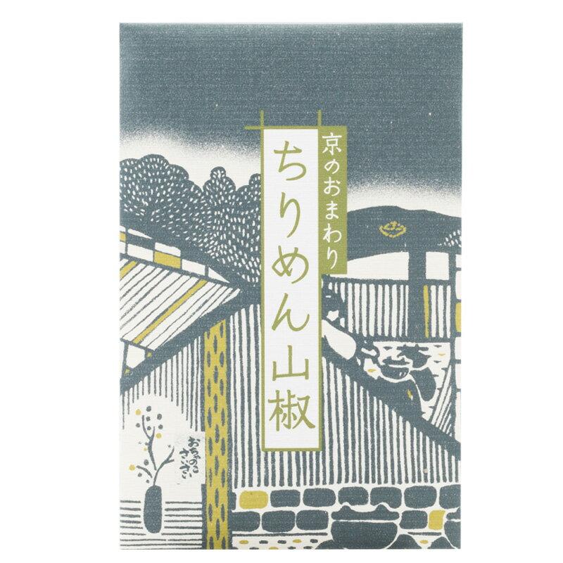 【ちりめん山椒】京都のご飯のおとも。水を使わず、お出汁で炊き上げた山椒の香るちりめん山椒です。化学調味料無添加。上品な京都の味をお試しください。 京都 ちりめん お土産 贈り物 食品 七味とうがらしのお店おちゃのこさいさい