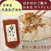 在另一種後重複! 與芝麻自由的大蔥! 蔥油風味和辣香腸香腸。 完美的午餐!