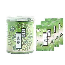【京の山椒・豆袋】香り高い国産「朝倉山椒」使用。石臼製法で仕上げ、鮮やかな色味と、抜群の風味が魅力です。うなぎの蒲焼き・うどん・そばに。 京都 お土産 贈り物 父の日 プレゼント 食品 七味とうがらしのお店おちゃのこさいさい