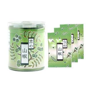 【京の山椒・豆袋】香り高い国産「朝倉山椒」使用。石臼製法で仕上げ、鮮やかな色味と、抜群の風味が魅力です。うなぎの蒲焼き・うどん・そばに。 京都 お土産 贈り物 敬老の日 プレゼ