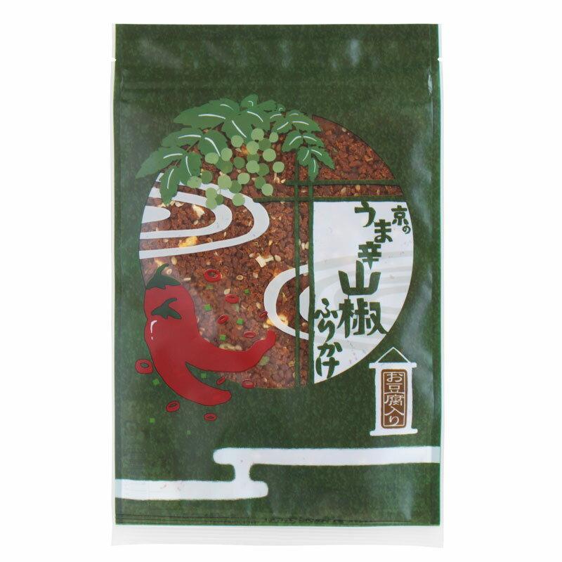【京のうま辛山椒ふりかけ】おだしで炊いたかしわに一味唐辛子と山椒を加え、ピリリッと刺激が癖になるうま辛のふりかけです。京都 お土産 ふりかけ 食品 七味とうがらしのお店おちゃのこさいさい