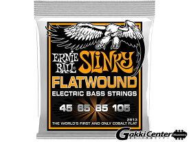 ERNiE BALL HYBRID SLINKY FLATWOUND BASS [#2813]
