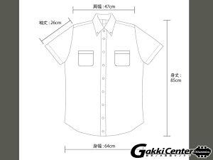 GretschElectromaticWorkshirt(XL)