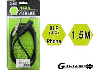 HEXAヘクサ・マイクロフォン・ケーブル1.5MNC3MXXB-PHBK【WEB在庫品】