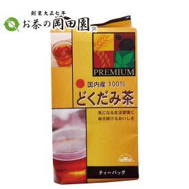 健茶館プレミアム 国内産どくだみ茶16P 64g<ティーバッグタイプ>