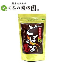 健茶館 鹿児島県産 ごぼう茶 三角ティーバック 12P (18g 1.5g×12P)