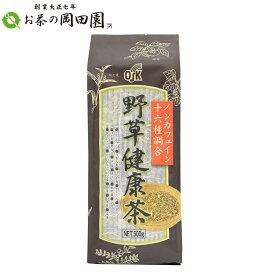 【2袋まで送料一律!!】OSK 小谷穀粉 十六種調合 野草 健康茶 500g