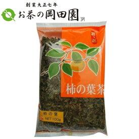 【3袋まで送料一律!!】OSK 小谷穀粉 国産 柿の葉茶 100g