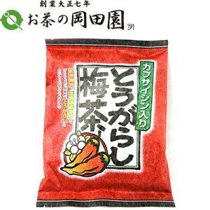 【4パックまで送料一律!!】マン・ネン とうがらし梅茶 24包入り(2g×24包)